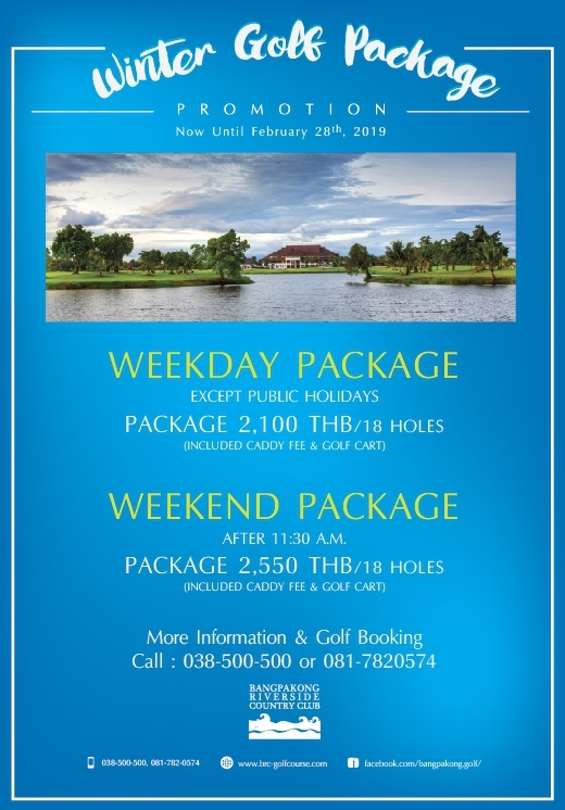 Winter Golf Package