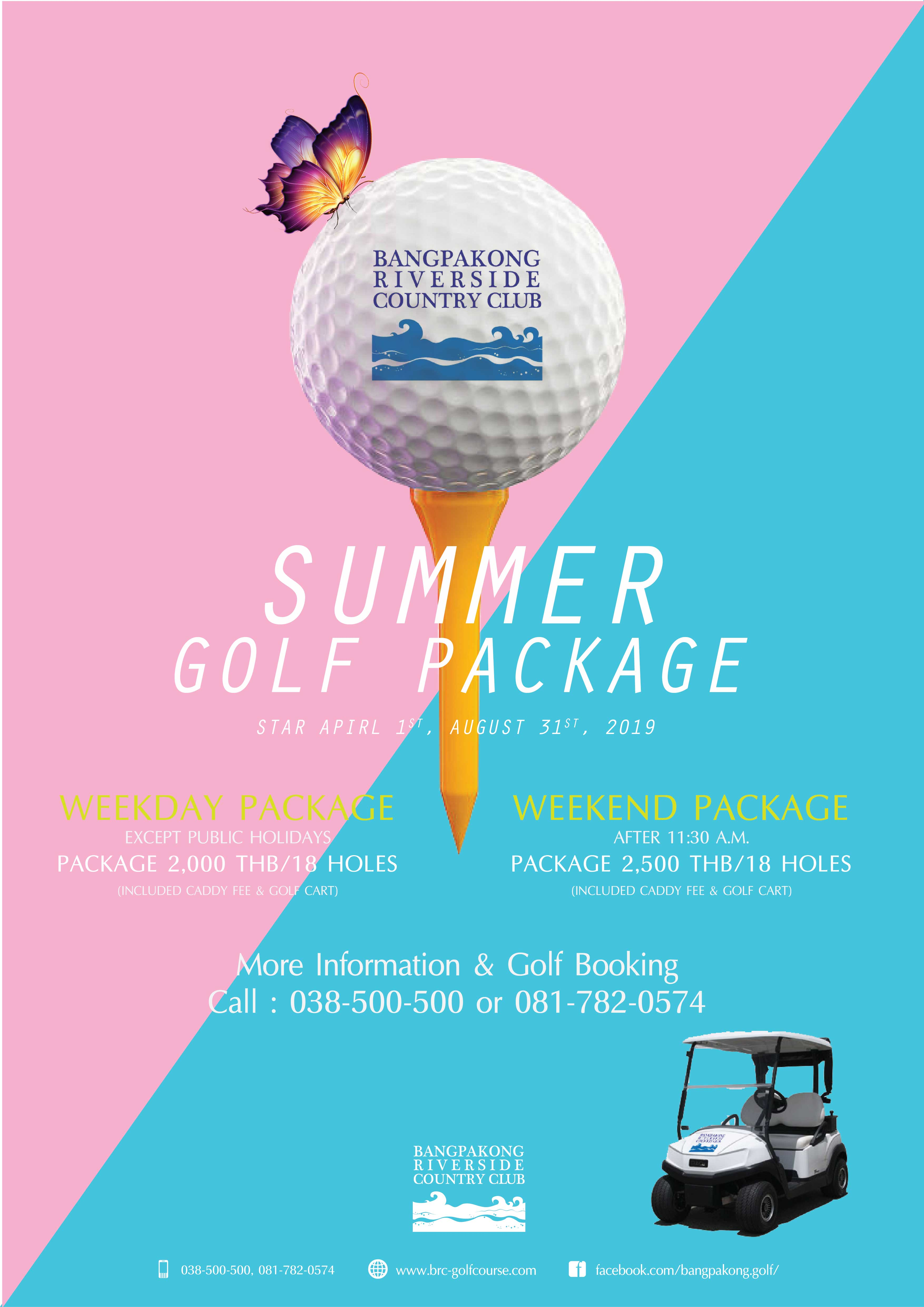Summer Golf Package